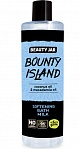Beauty Jar BOUNTY ISLAND mikstinošs vannas pieniņš, 400ml