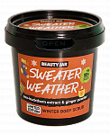 Beauty Jar SWEATER WEATHER ķermeņa skrubis, 200g