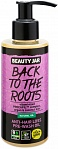 Beauty Jar BACK TO THE ROOTS - Eļļa pret matu izkrišanu, 200мл