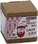Beauty Jar dāvanu komplekts men Little Present from Santa Claus