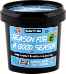 "Beauty Jar Pavasara sāls ķermeņa skrubis ""REASON FOR A SEASON"", 115ml"