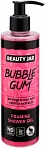 Beauty Jar BUBBLE GUM - Putojoša dušas želeja, 250ml