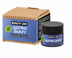 Beauty Jar SLEEPING BEAUTY  Anti-age nakts acu balzams 15 ml