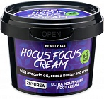 "Beauty Jar  Ultra barojošs kāju krēms ""Hocus Focus Cream"", 100ml"