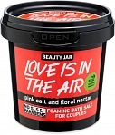 Beauty Jar LOVE IS IN THE AIR - putojošs vannas sāls pāriem, 200g