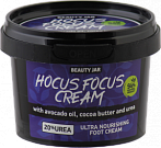 Beauty Jar HOCUS FOCUS CREAM - Ultra barojošs kāju krēms, 100ml