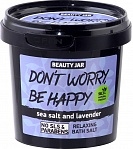 Beauty Jar DON'T WORRY, BE HAPPY - atslābinošs vannas sāls, 200g