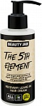 Beauty Jar The 5th element - , 150ml